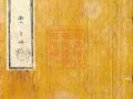 daitou (1)