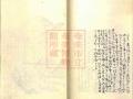 daitou (10)