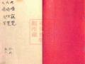 daitou (2)