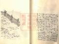 daitou (24)