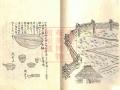 daitou (25)