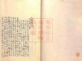 daitou (3)