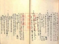 daitou (4)
