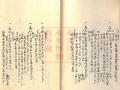 daitou (6)
