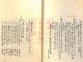 daitou (7)