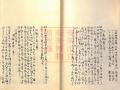 daitou (8)