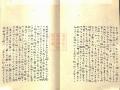 daitou (100)