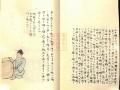 daitou (102)