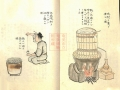 daitou (103)