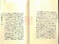daitou (104)