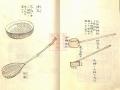 daitou (106)