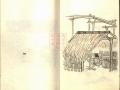 daitou (109)