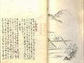 daitou (11)