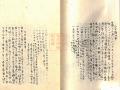 daitou (26)