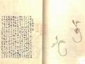 daitou (30)