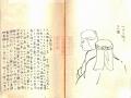 daitou (44)
