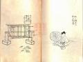 daitou (50)
