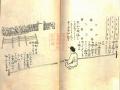 daitou (52)