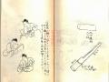 daitou (58)