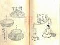 daitou (60)