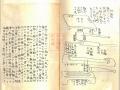 daitou (61)