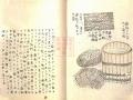 daitou (81)