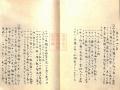 daitou (84)