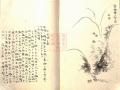 daitou (87)