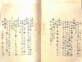 daitou (88)