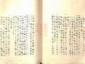 daitou (89)