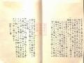 daitou (90)