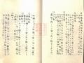 daitou (92)