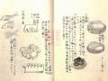 daitou (93)