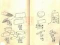 daitou (95)