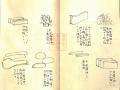 daitou (98)