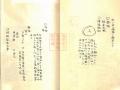 daitou (99)