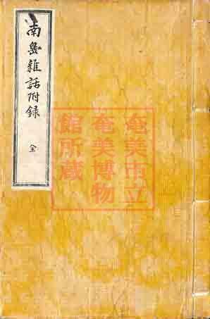 furoku (1)
