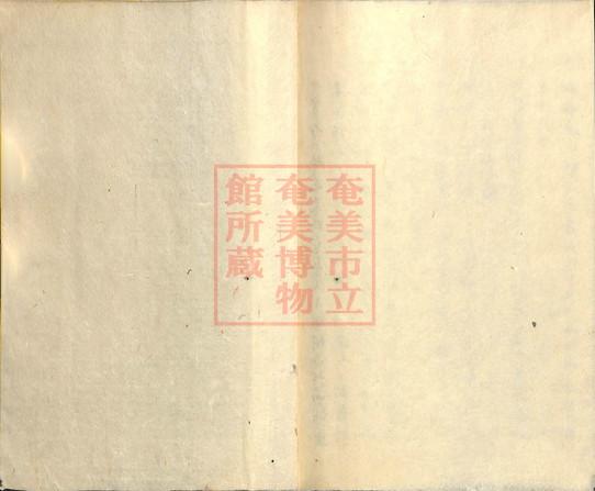 furoku (100)