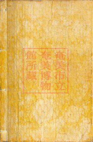 furoku (101)
