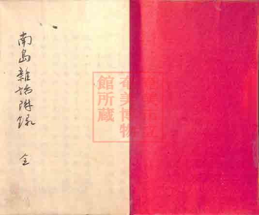 furoku (2)