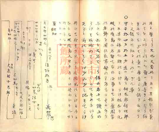 furoku (28)