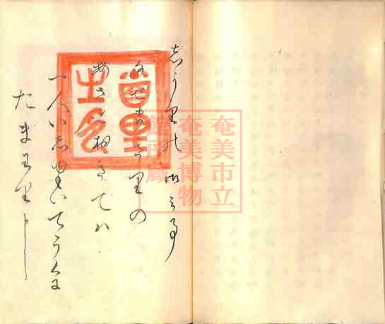 furoku (30)