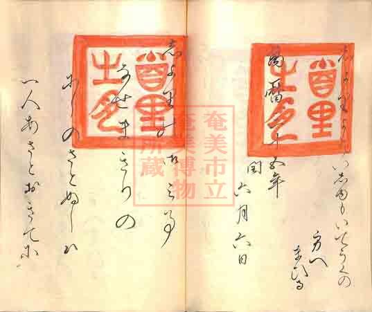 furoku (31)