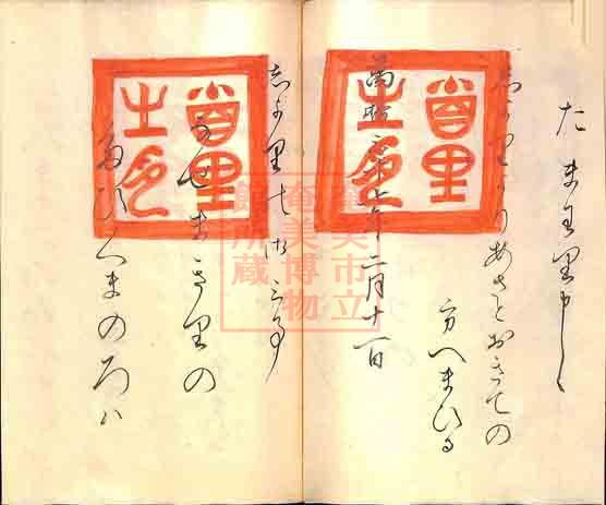 furoku (32)