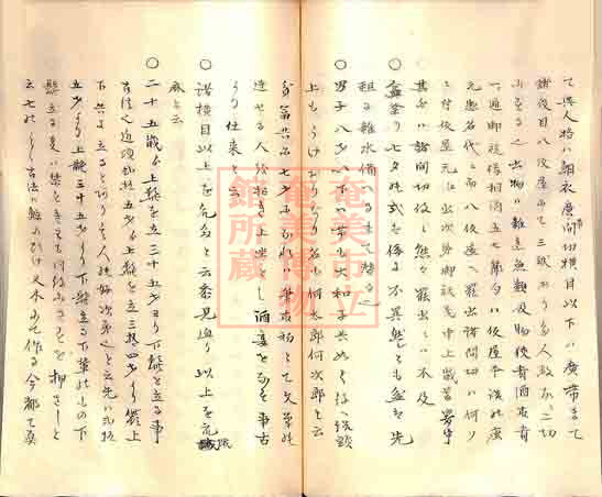 furoku (44)