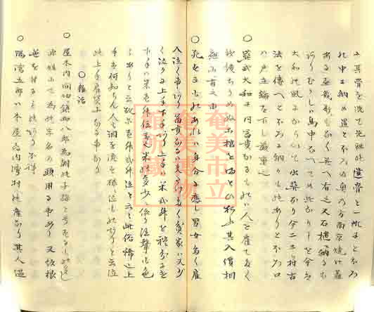 furoku (49)