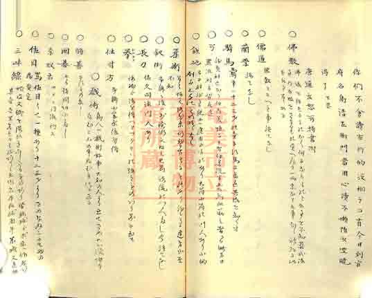 furoku (55)