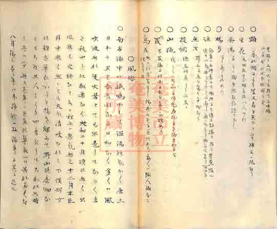 furoku (56)