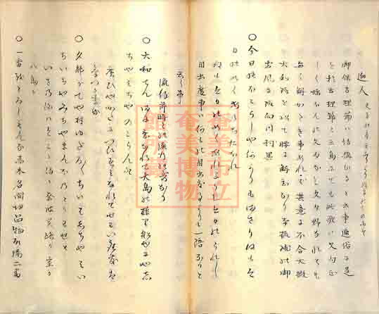 furoku (60)