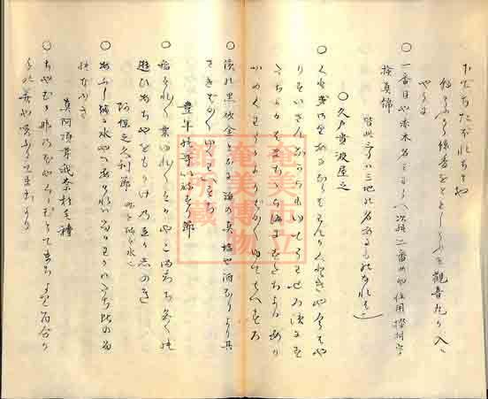 furoku (63)